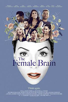 女性思维 The Female Brain