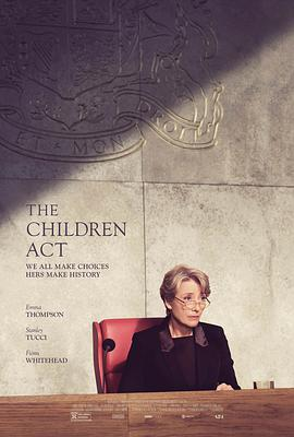 儿童法案 The Children Act