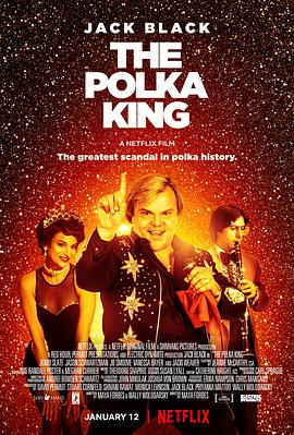 波尔卡舞王 The Polka King -49884d08a958