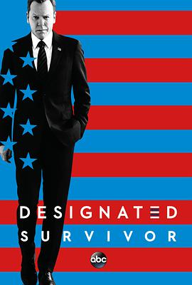 指定幸存者 第二季 Designated Survivor Season 2