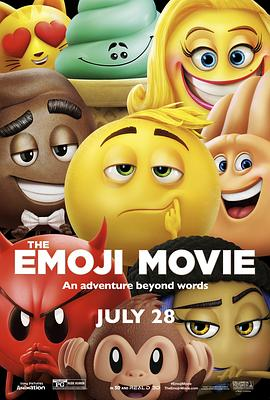 表情奇幻冒险 Emoji Movie: Express Yourself