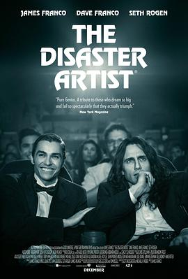 灾难艺术家 The Disaster Artist