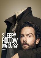 沉睡谷 第四季 Sleepy Hollow Season 4