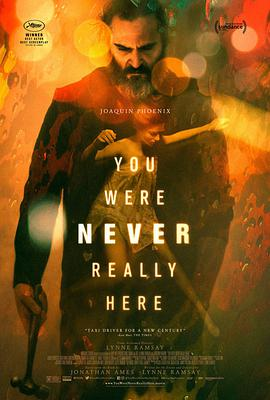 你从未在此 You Were Never Really Here