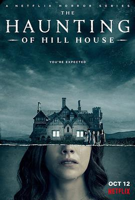 鬼入侵 The Haunting of Hill House