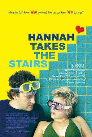 爱的阶梯 Hannah Takes the Stairs
